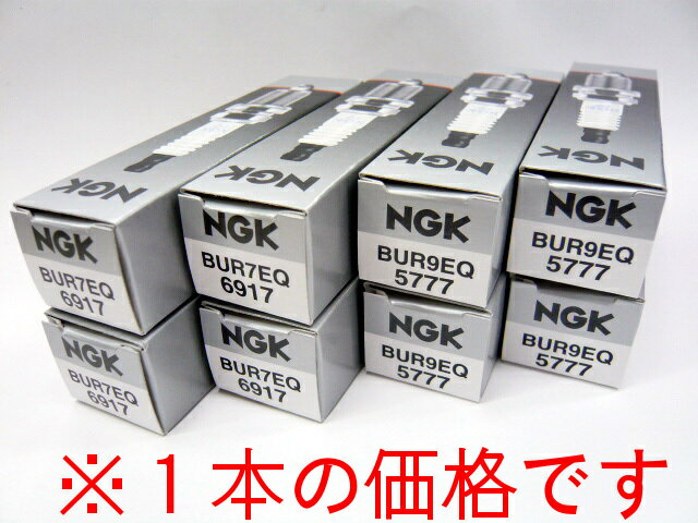 電子パーツ, プラグ NGK BUR9EQ RX7 FC3S FD3S