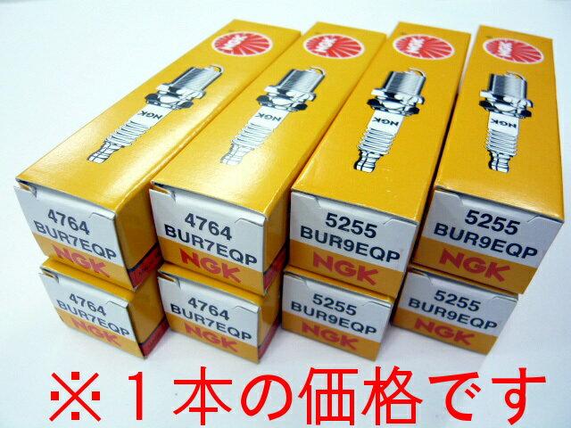 電子パーツ, プラグ NGK BUR9EQP RX7 FC3S FD3S