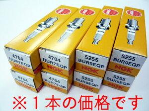 【あす楽】NGK プラチナプラグ BUR9EQP RX7 FC3S FD3S カー用品【最安値…