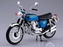 1/12 完成品バイク Honda CB750FOUR(K0) キャンディブルー レベルアップしてリニューアル登場