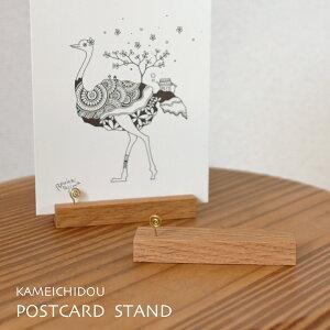 国産木で作りましたかめいち堂のポストカードスタンド。イラストレーター田島が自身で作っています。