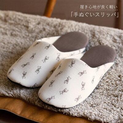 かめいち堂ブランド室内用洗えるスリッパを履く時の軽さに拘り製作した『スリッパ』
