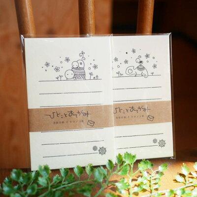 かめいち堂TAJIMAデザインカメorカメレオン『ひとこと手紙』シンプルで繊細なラインを描く活版印刷ミニサイズレターセット