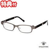 《クーポン配布中》 アイジャスターズ 度数可変シニアグラス これ1本 オックスブリッジ リーディンググラス メガネ 眼鏡 めがね 老眼鏡 左右独立調整可能 EYEJUSTERS 母の日 早割