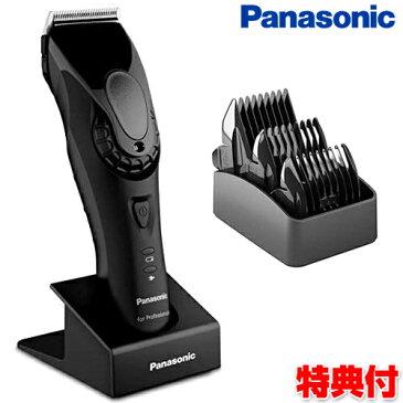 パナソニック プロ用 リニアバリカン ER-GP82-K プロバリカン Panasonic プロリニアバリカン 理美容プロ仕様 電動バリカン ブラック ER-GP80-K ER1610P の新型 セルフカット 散髪