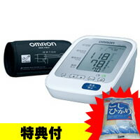 オムロン 上腕式血圧計 HEM-7320F omron デジタル血圧計 電子血圧計 自動血圧計当社限定...