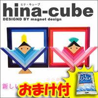 3特典【送料無料+お米+ポイント】 hina-cube ヒナ・キューブ 木製雛人形 エデュテ …