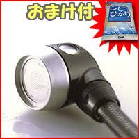 3特典(送料無料+お米+ポイント) プロシャワークリア ProC-48N (本体のみ)プロシャワーC 進化したシャワーヘッド 美容室御用達髪を守り、育む、新しい水のチカラ。サロン用シャワーヘッド プロシャワークリア ProC-48N (本体のみ)プロシャワーC