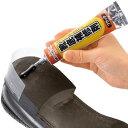 靴底補修剤 50g 黒色 靴修理剤 ( くつ修理剤 ) すりへり部分の盛り成形に最適 はがれにもおすすめ靴底補修剤・50グラム・黒色