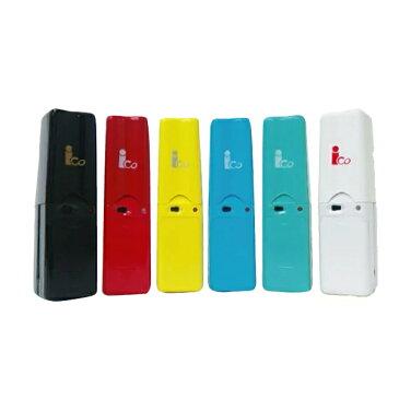 アイコ ico 電池式 携帯用 ヘアアイロン ポータブル ヘアーアイロン