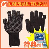 手套和連指手套手套特別冷溫暖保暖的手套的防滑保暖手套手套店自行車手套 [2 塊在訂單航運是免費的?