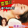 肩楽ピロー枕まくらリラックスピロー楽々ピロー固め枕シルクタッチ1日5〜10分首に当てて寝るだけかたらくピロー通販ーで選べるおまけ付