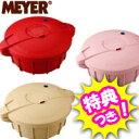 MEYER マイヤー 電子レンジ圧力鍋 MPC-2.3 レンジ専用圧力鍋 アメリカで大ヒットレンジで...
