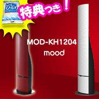 【ポイント最大60倍】 mood ムード タワー型ハイブリッド加湿器 MOD-KH1204 タワー式ハイ...