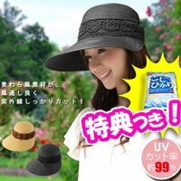 【ポイント最大19倍】 麦わら風 3WAY帽子 UVカット帽子 3ウェイ帽子 紫外線カット帽子3特...