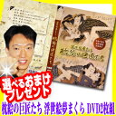枕絵の巨匠たち 浮世絵夢まくら DVD2枚組 ACD-104...