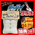 ゴキちゃんグッバイプラス6個×1パックゴキブリ駆除剤