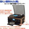 レコード/CD/ラジオ&カセット搭載多機能プレーヤードーナッツ盤用アダプタ付きカセットテープ再生EP/SP/LP盤再生MP3録音可能