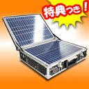 【ポイント最大10倍】 ソーラー発電システム SL-12H 太陽光発電 発電機 ソーラー発電機 ...