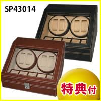 3特典 SPI 合皮4連 ワインディングマシーン SP43014 自動巻き時...