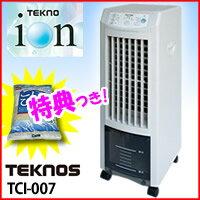 【ポイント最大15倍】 テクノス テクノイオン搭載(除菌+消臭機) 冷風扇 TCI-007 冷風扇...