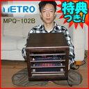 3特典【送料無料+お米+ポイント】 メトロ 一人用コタツ MPQ-...