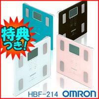 オムロン 体重体組成計 HBF-214 カラダスキャン 3特典 体脂肪計...