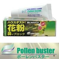 【ポイント最大15倍】 ぬるマスク ポーレンバスター Pollen buster 塗るマスク 鼻の周りに...