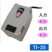 【ポイント最大10倍】 カシムラ ダウントランス 全世界対応 TI-35 海外旅行変圧器 旅行用...
