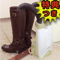 3特典 オゾン消臭くつ乾燥機 シューズドライヤー CH-3800 クマザキ...