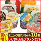 買い増し★しんちゃん&ブタメンミニカップ麺10個セット×1セット