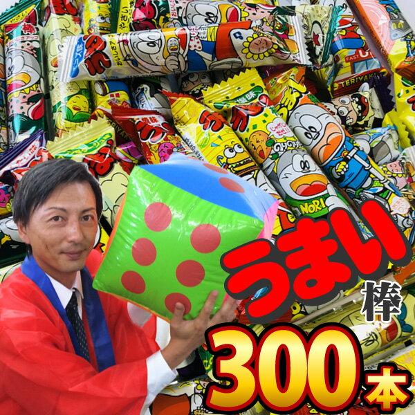 駄菓子, 各種駄菓子セット 300