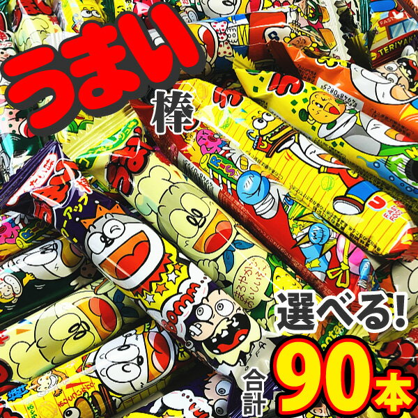 駄菓子, 各種駄菓子セット  1590