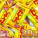 【ゆうパケットメール便送料無料】亀田製菓 亀田のカレーせん 旨口★辛さひかえめ!