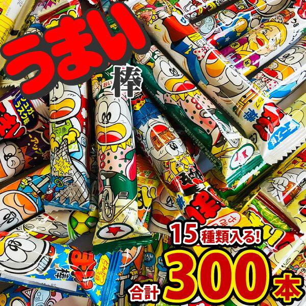 駄菓子, 各種駄菓子セット  1520300