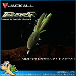 【17新作】ジャッカル17ファイボス4.5インチ