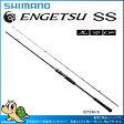 【新製品】シマノ 16 炎月SS B72M-S(掛け調子・ベイトモデル)(28000)【即納可能】