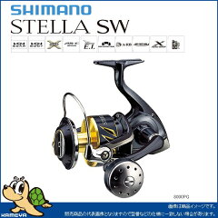 シマノ 13 ステラSW 10000PG(115500)