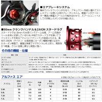 【16新製品】ダイワ16アルファスAIR7.2R(右)(37000)【即納可能】
