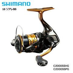 SHIMANO【シマノ】18SoareBBソアレBBC2000SSPG【即納可能】
