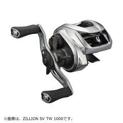 ダイワ'21ジリオンSVTW1000P
