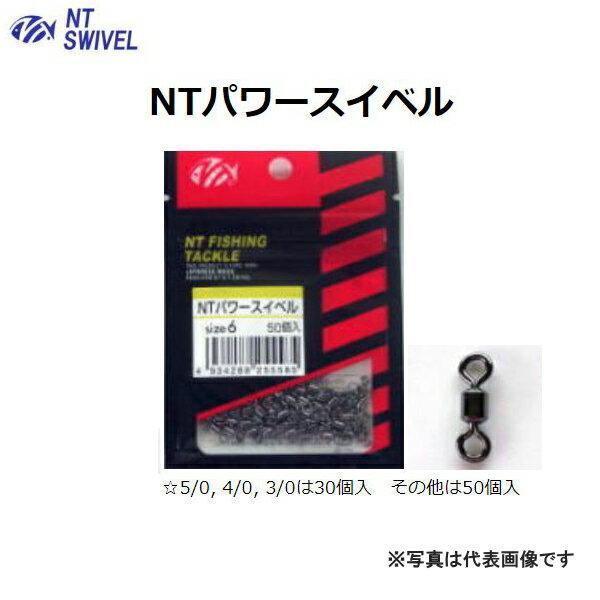 仕掛け, 完成仕掛け NT NT 10 (N)