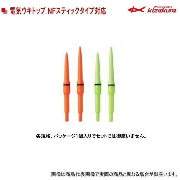 フィッシング, ウキ  435-38N NF (1)(N)