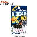【オーナーばり】 カルティバ JH-86 クロスヘッド 3.0g(N)