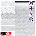 【レンタル】紋付羽織袴 フルセット 適応身長165-175cm dh-014