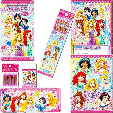 【色鉛筆12cも名入れOK】ディズニープリンセス(Disney Princess)コンパクト筆入れ(ヨコピタ)&鉛筆2B+色鉛筆12色7点文具セット(19pri-2B+12c-7set)【鉛筆名入れ無料】