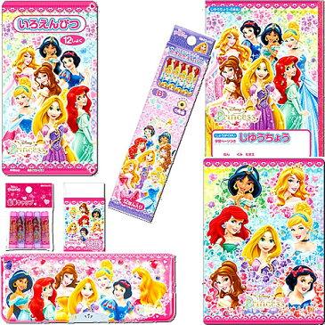 【色鉛筆12cも名入れOK】ディズニープリンセス(Disney Princess)コンパクト筆入れ(ヨコピタ)&鉛筆B+色鉛筆12色7点文具セット(19pri-B+12c-7set)【鉛筆名入れ無料】