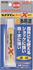 超多用途接着剤セメダイン スーパーX クリア(AX-043)