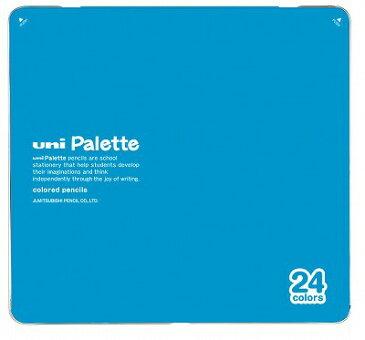ユニパレット・uni Palette(PLT)色鉛筆 880級・24色・水色(K88024CPLT.8)【鉛筆名入れ無料】