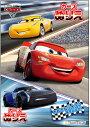 カーズ3[DisneyPIXAR Cars3]映画公開記念B...